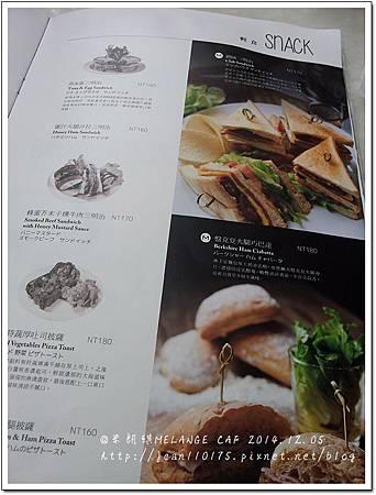 2014-12-05-13-25-57_photo copy.jpg