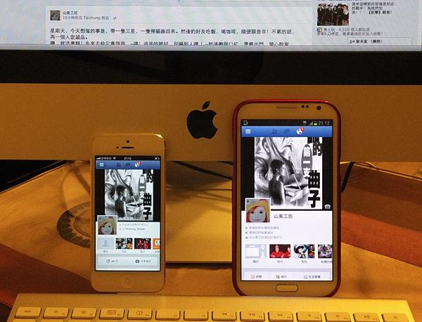 螢幕快照 2013-01-20 下午9.19.23