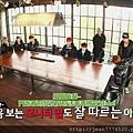 EXO's Showtime E01 20131128 0120