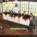 EXO's Showtime E01 20131128 0151