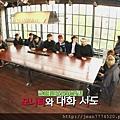 EXO's Showtime E01 20131128 0173