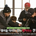 EXO's Showtime E01 20131128 0202