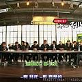 EXO's Showtime E01 20131128 0294