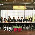 EXO's Showtime E01 20131128 0535