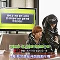 EXO's Showtime E01 20131128 0552