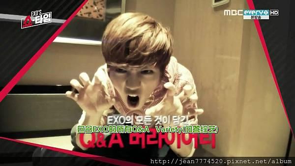 EXO's Showtime E01 20131128 0591