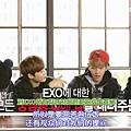 EXO's Showtime E01 20131128 0602