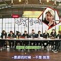 EXO's Showtime E01 20131128 0653