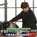 EXO's Showtime E01 20131128 0738