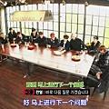 EXO's Showtime E01 20131128 0845