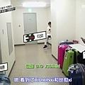 EXO's Showtime E01 20131128 1183