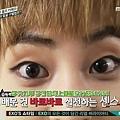 EXO's Showtime E01 20131128 1216