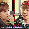 EXO's Showtime E01 20131128 1343