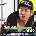 EXO's Showtime E01 20131128 1350