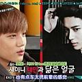 EXO's Showtime E01 20131128 1380