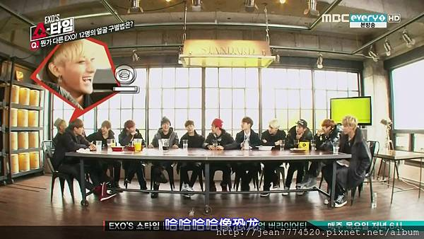 EXO's Showtime E01 20131128 1458.jpg