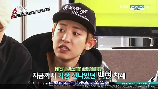 EXO's Showtime E01 20131128 1476.jpg