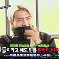 EXO's Showtime E01 20131128 1485.jpg
