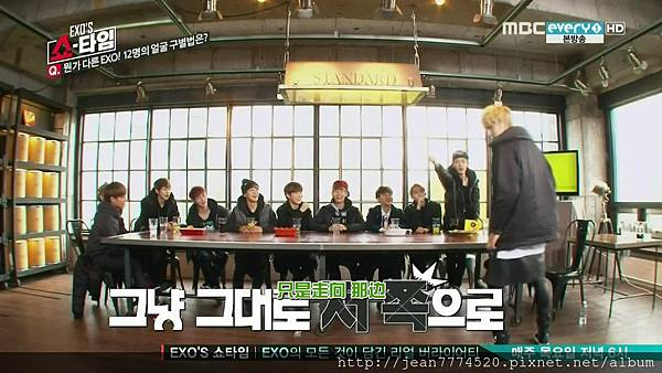 EXO's Showtime E01 20131128 1577.jpg