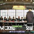 EXO's Showtime E01 20131128 1579.jpg