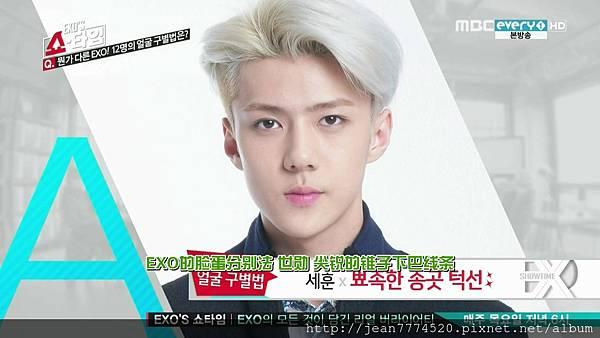 EXO's Showtime E01 20131128 1623.jpg