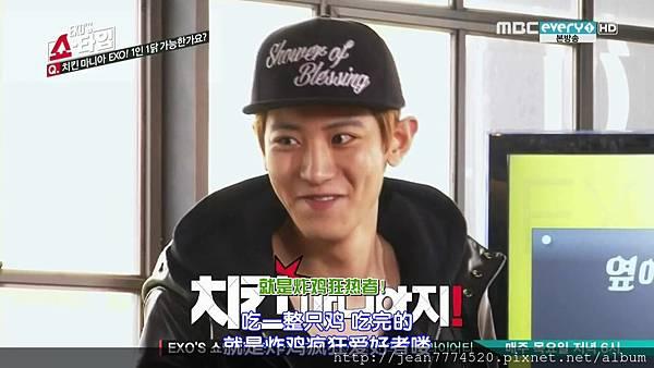 EXO's Showtime E01 20131128 1693.jpg