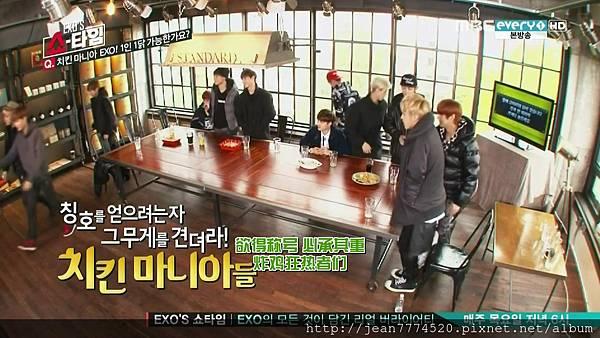 EXO's Showtime E01 20131128 1710.jpg