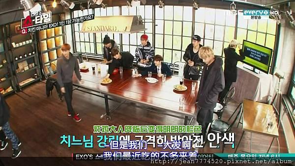 EXO's Showtime E01 20131128 1715.jpg