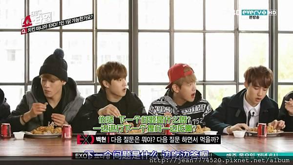 EXO's Showtime E01 20131128 1854.jpg