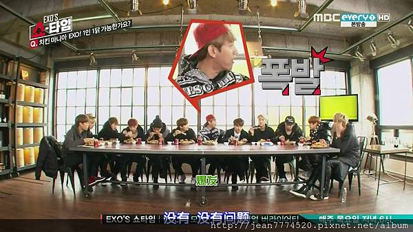 EXO's Showtime E01 20131128 1876.jpg