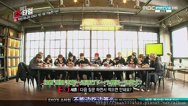 EXO's Showtime E01 20131128 1873.jpg