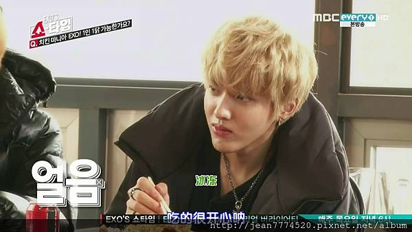 EXO's Showtime E01 20131128 1924.jpg