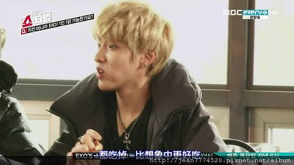 EXO's Showtime E01 20131128 1955.jpg