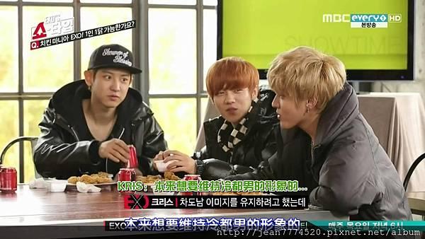 EXO's Showtime E01 20131128 1965.jpg