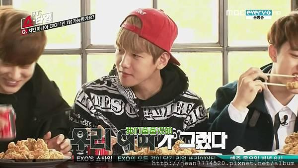 EXO's Showtime E01 20131128 1987.jpg