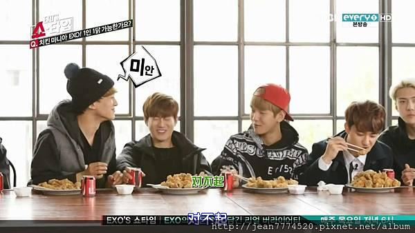 EXO's Showtime E01 20131128 1989.jpg