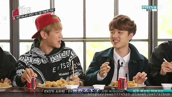 EXO's Showtime E01 20131128 1996.jpg