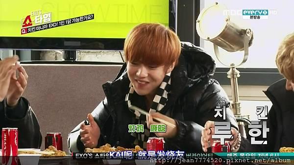 EXO's Showtime E01 20131128 2101.jpg