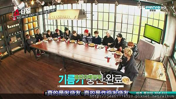 EXO's Showtime E01 20131128 2111.jpg