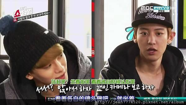 EXO's Showtime E01 20131128 2165.jpg