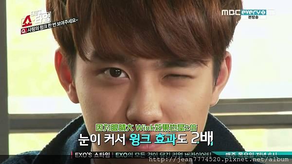 EXO's Showtime E01 20131128 2297.jpg
