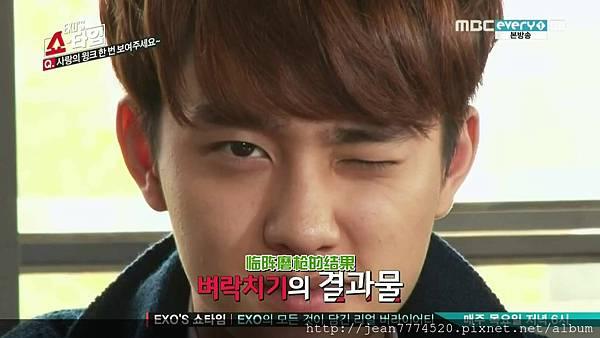 EXO's Showtime E01 20131128 2295.jpg