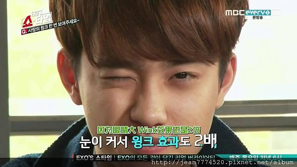 EXO's Showtime E01 20131128 2296.jpg