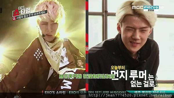 EXO's Showtime E01 20131128 2366.jpg