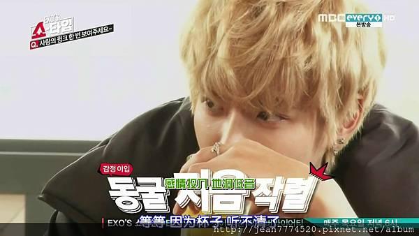 EXO's Showtime E01 20131128 2472.jpg