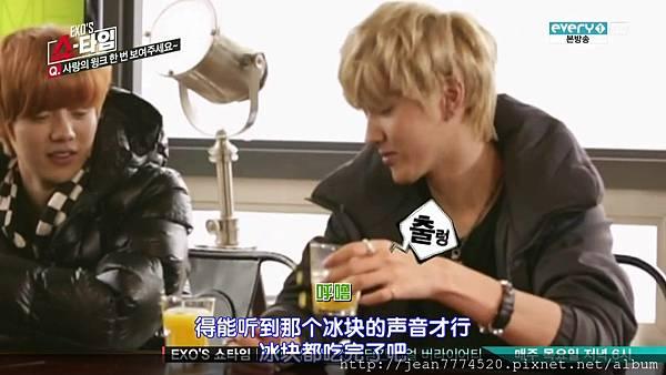 EXO's Showtime E01 20131128 2480.jpg