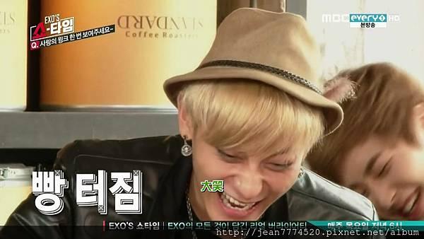 EXO's Showtime E01 20131128 2496.jpg