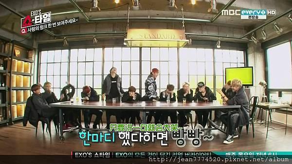 EXO's Showtime E01 20131128 2514.jpg