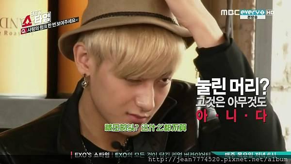 EXO's Showtime E01 20131128 2593.jpg