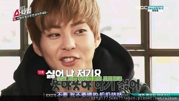 EXO's Showtime E01 20131128 2609.jpg